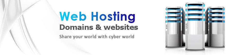 φιλοξενία ιστοσελίδας